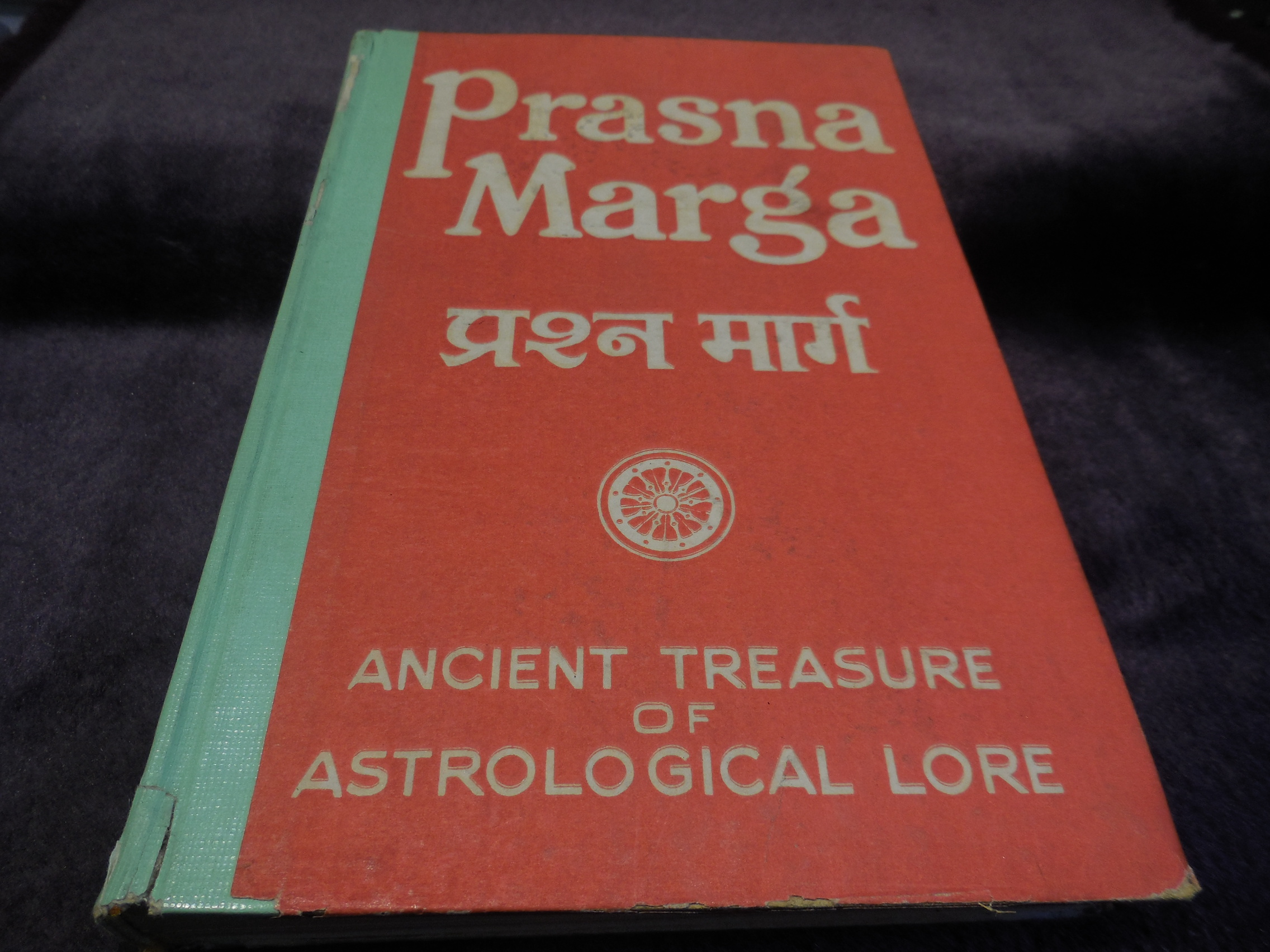 Image for Prasna Marga, Part 1: Ancient Treasure of Astrological Lore