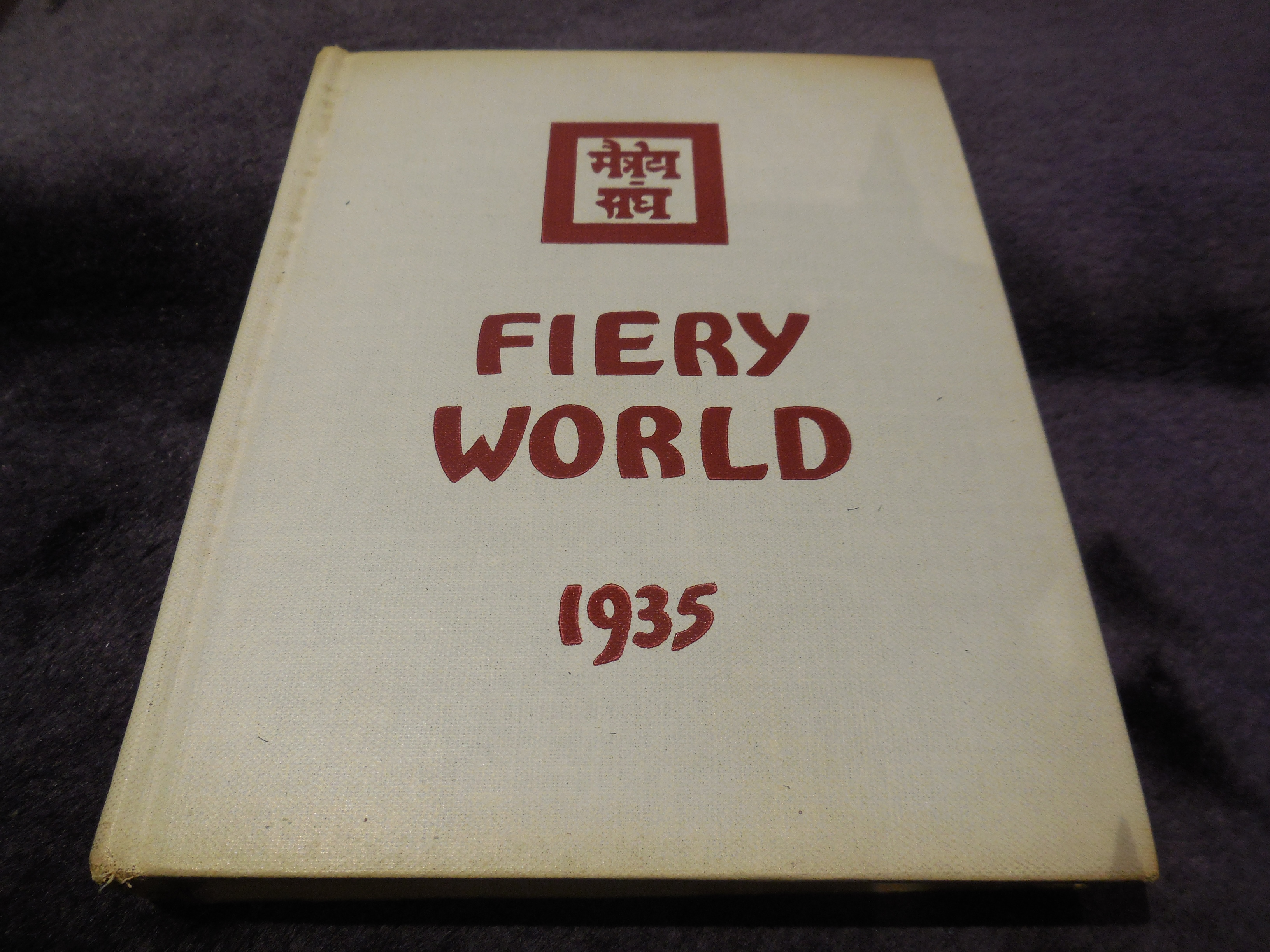 Image for Fiery World,  Volume III