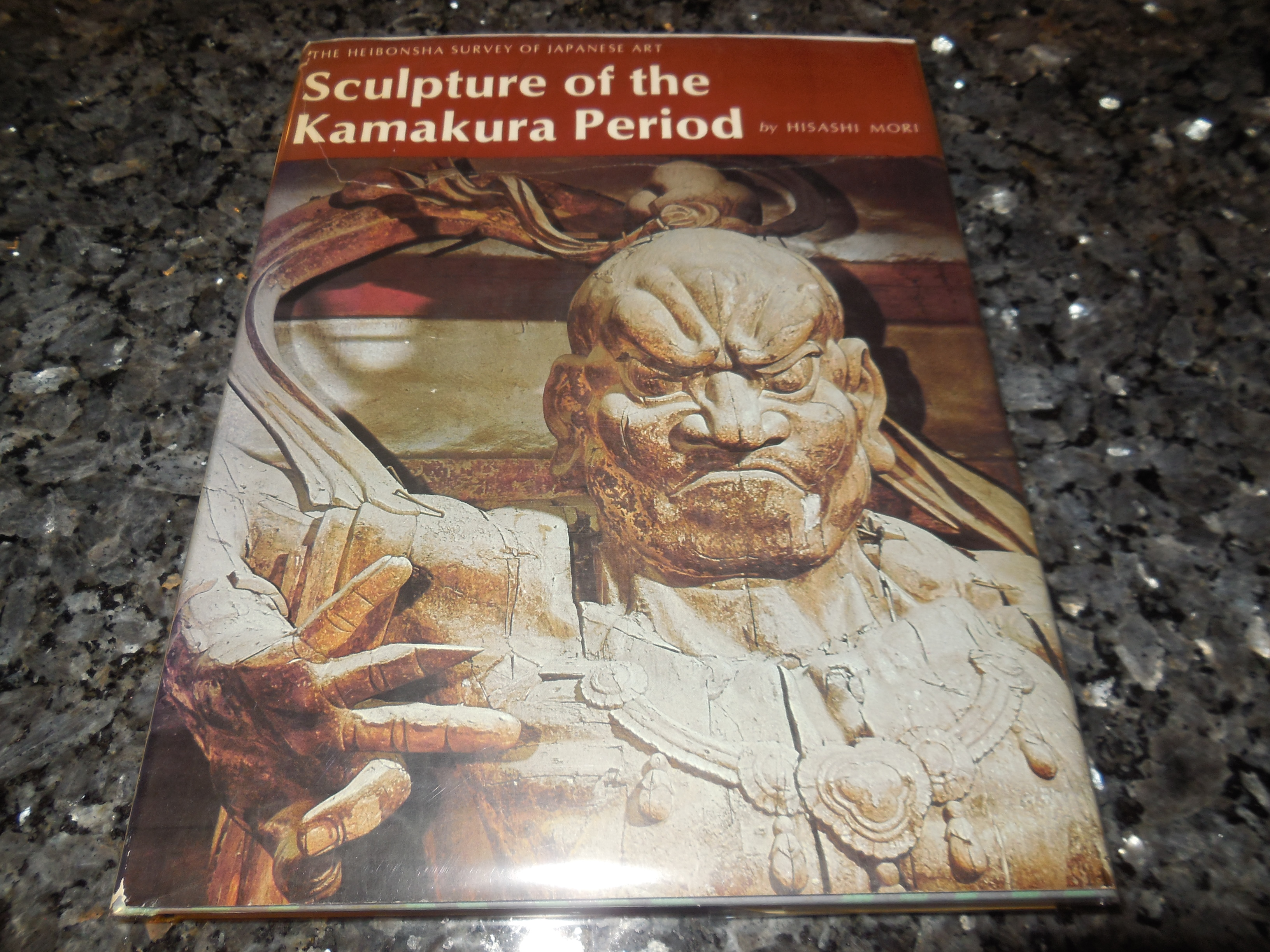 Image for Sculpture of the Kamakura Period (Heibonsha Survey of Japanese Art Series Vol 11)