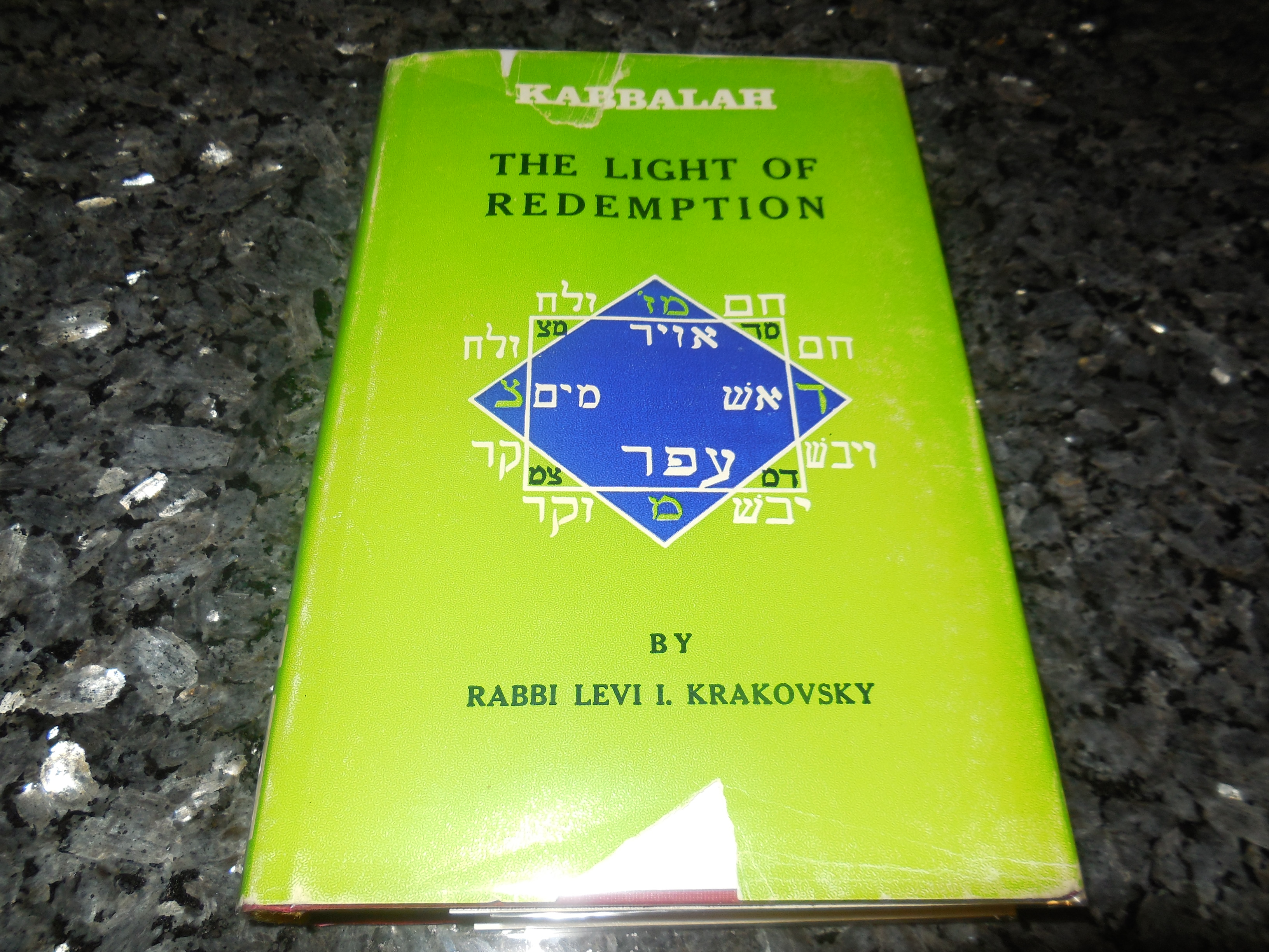 Image for Kabbalah - The Light of Redemption (Vol. II)