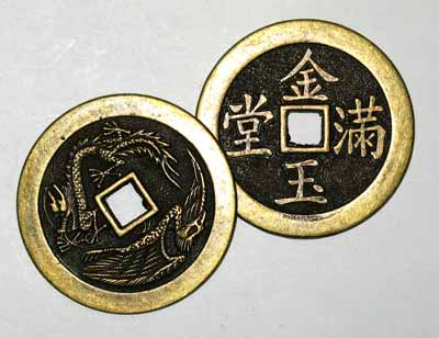 Image for I Ching Dragon & Phoenix Coin, Bronze